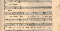 La cantate pour Nancy Storace signée par Mozart et Salieri retrouvée à Prague