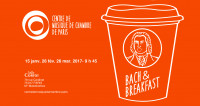 Bach & Breakfast au Centre de musique de chambre salle Cortot : un beau dimanche musical et accueillant