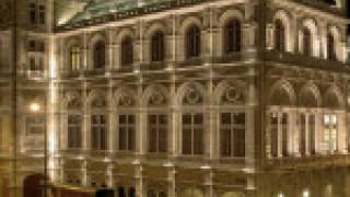 Concert du Nouvel An 2018 à Vienne