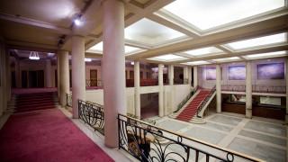 Coulisses et Secrets du Théâtre des Champs-Elysées