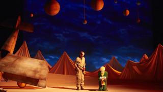 Le petit Prince opéra
