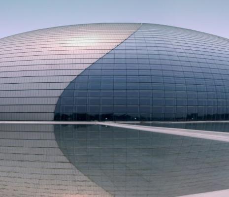 Centre national des arts du spectacle de Pékin