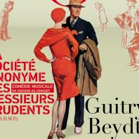 La SADMP à l'Opéra Grand Avignon le 27 mars