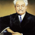 Photo de Leoš Janáček