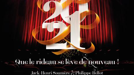 L'Opéra de Massy vous offre des cadeaux lyriques en vidéo pour les Fêtes